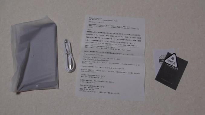 ONDA V891タブレットレビュー5 16-59-39-214