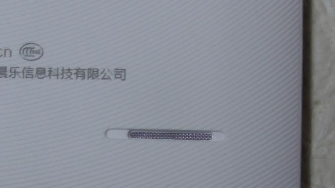 ONDA V891タブレットレビュー-08-607