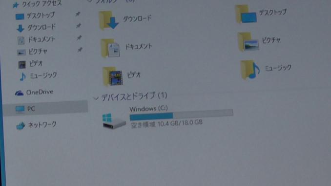 ONDA V891タブレットレビュー05 17-01-18-742