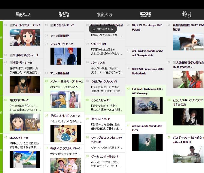 AbemaTVがやばい-16-21-490