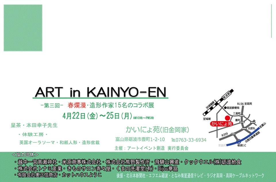 dm-kinyo-2016-04.jpg