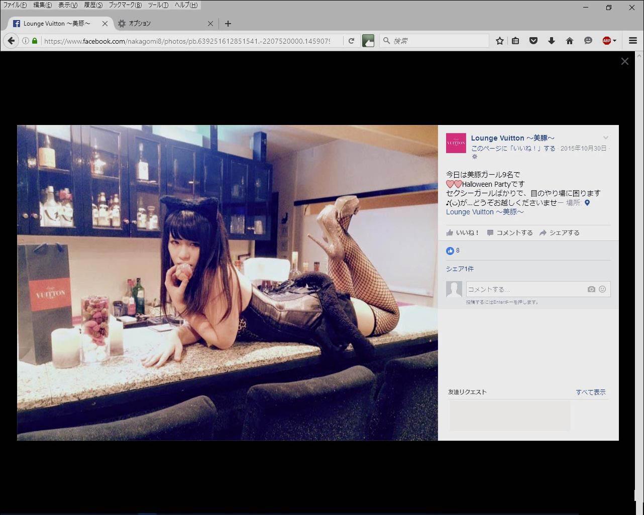 長野県佐久市ラウンジヴィトン店内での女カウンターテーブルFacebook画像