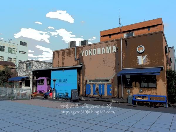 BLUE BLUE YOKOHAMA A
