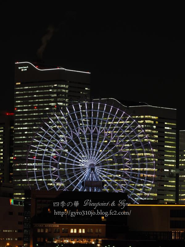 横浜港大桟橋からの夜景 G
