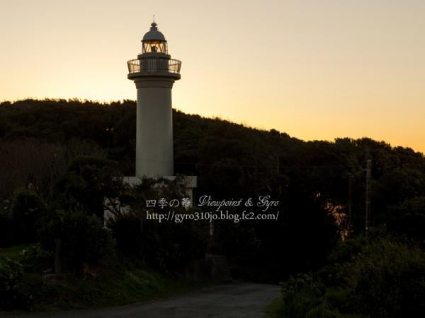 太東崎灯台 G