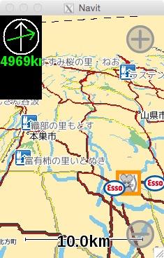 navitscreen3.jpg