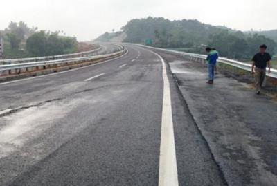 ベトナム 高速道路 コリアボカン
