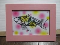 SpringFish (1)