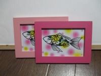 SpringFish (2)
