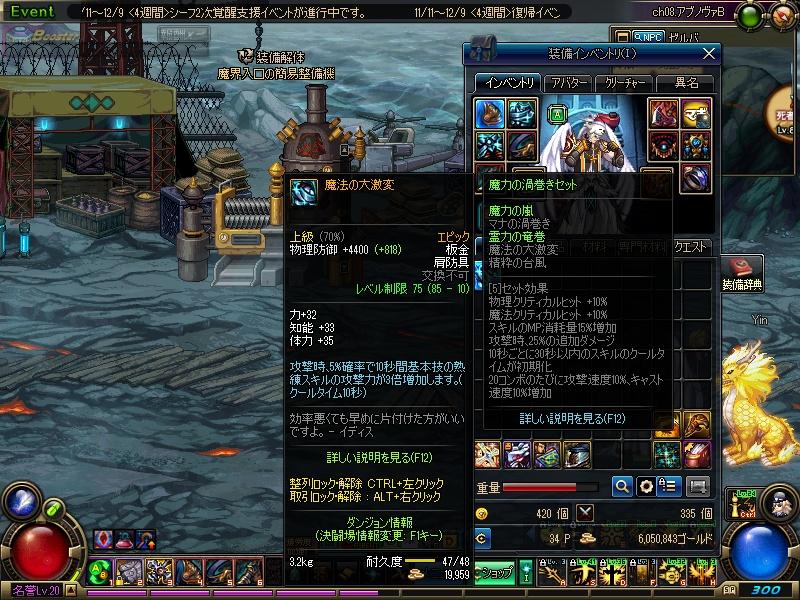 ScreenShot2015_1202_213600603.jpg