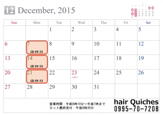 calendar-sim-a4-2015-12.jpg