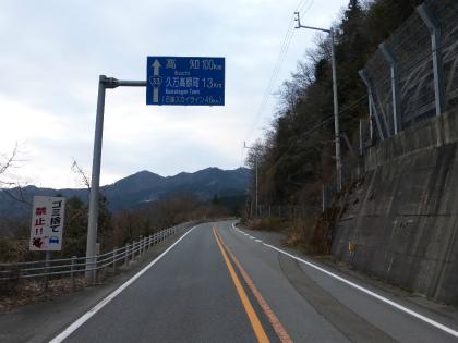 三坂峠04