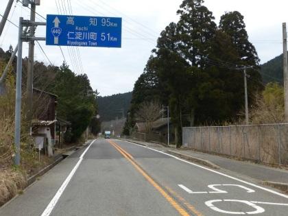 三坂峠15