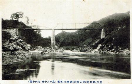 吉野川橋01