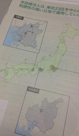 コンフォリア・レジデンシャル投資法人 東京23区超集中型です