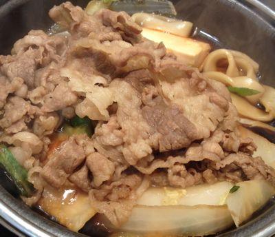 牛すき鍋膳 メイン