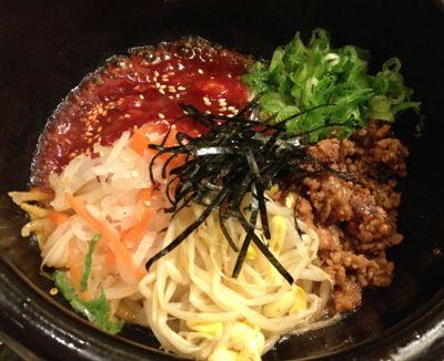 ハーフ石焼ビビンバ&ミニ参鶏湯セット ハーフ石焼ビビンバ