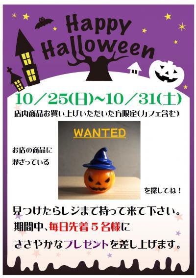 HW隕乗シ_convert_20151021142324