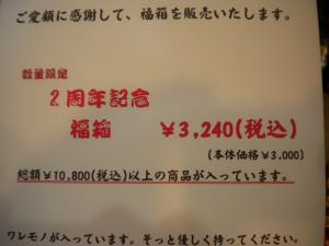 DSCN6699_convert_20151106160800.jpg