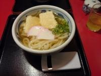 四国 香川県 麺や