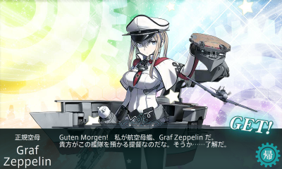 KanColle-151128-21522759.png