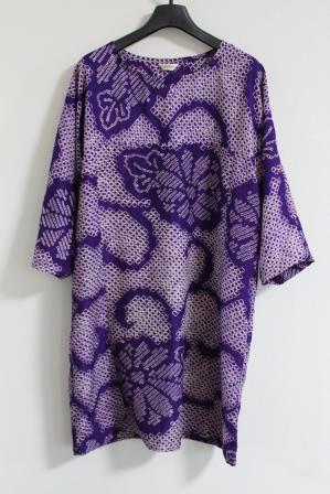 紫絞り染ドルマンワンピース