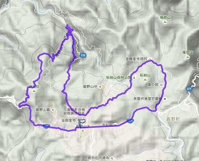 高野山2日目1