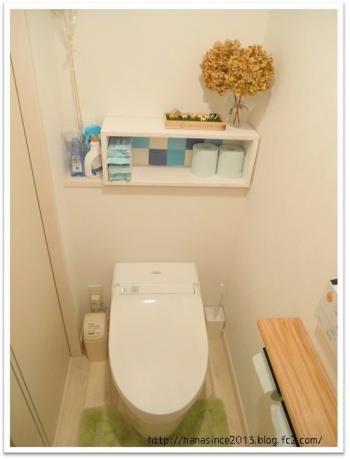 トイレに棚を置く