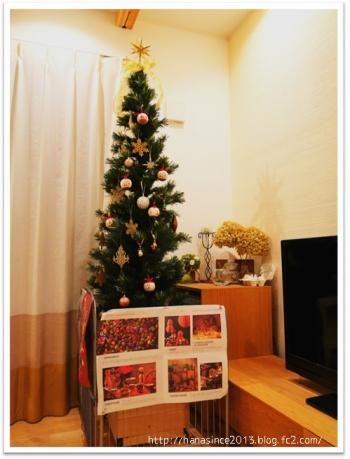 クリスマスツリーとストーブガード