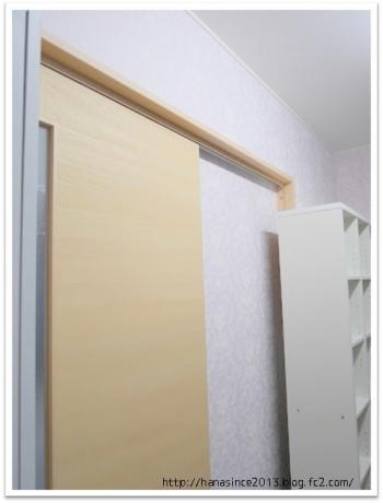 引き戸のドア枠2
