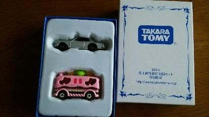 「トミカ」45周年記念