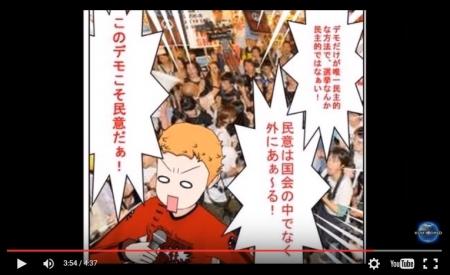 【動画】漫画でわかる!左翼デモの実態。これが真実。私は元組合執行委員ですww [嫌韓ちゃんねる ~日本の未来のために~ 記事No5861