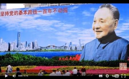 【動画】未だにODAなんか貰っててAIIBなんてやってるの?中国最大の援助国とは! [嫌韓ちゃんねる ~日本の未来のために~ 記事No5919