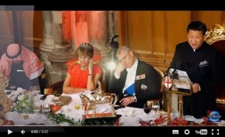 【動画】習訪英 英王子ら退屈&居眠り 習近平の演説を英紙が「ぶざまな瞬間だ」と辛口評論 [嫌韓ちゃんねる ~日本の未来のために~ 記事No6018