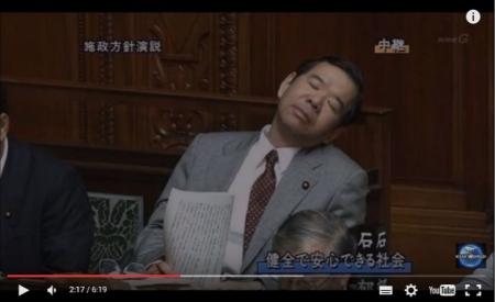 【動画】共産党 感じ悪いよね!共産党と生活保護不正受給 みんなの力で反日共産党の増殖を防ぎましょう! [嫌韓ちゃんねる ~日本の未来のために~ 記事No6037