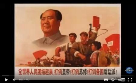 【動画】中国 毛沢東・大躍進政策 餓死者推定3千600万人 大虐殺だろう? [嫌韓ちゃんねる ~日本の未来のために~ 記事No6064