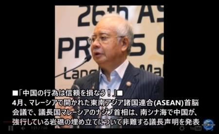 【動画】日本メディアはなぜ報道しない? 世界に広がる中国への非難の声 [嫌韓ちゃんねる ~日本の未来のために~ 記事No6121