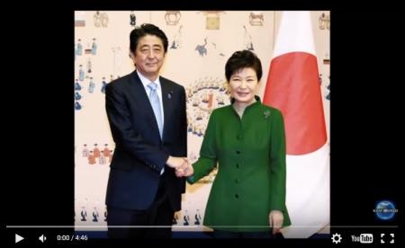【動画】安倍首相が韓日首脳会談で南シナ海問題に言及 韓国への嫌がらせか [嫌韓ちゃんねる ~日本の未来のために~ 記事No6188