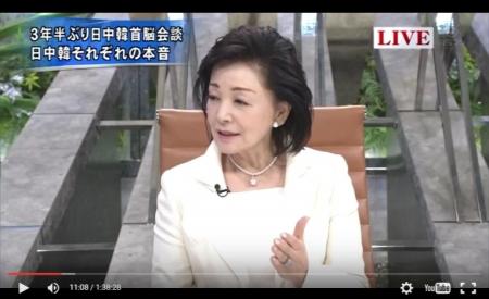 【正論】櫻井よし子氏「歴史を捏造しているのは中国」「朴槿恵大統領はきちんとした歴史を学んでいないのではないか」 [嫌韓ちゃんねる ~日本の未来のために~ 記事No6215