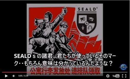 【動画】日本共産党 志位和夫「中国、北朝鮮にリアルな危険ない」共産党がリアルな危険だ! SEALDsに見てもらいたい動画2 [嫌韓ちゃんねる ~日本の未来のために~ 記事No6252
