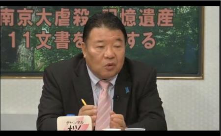 【討論】『南京大虐殺』記憶遺産11文書を検証する[桜H27 11 7 [嫌韓ちゃんねる ~日本の未来のために~ 記事No6261