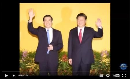 【動画】怪しい中台首脳会談「一つの中国」と「AIIB」中国の本質学習編 [嫌韓ちゃんねる ~日本の未来のために~ 記事No6298