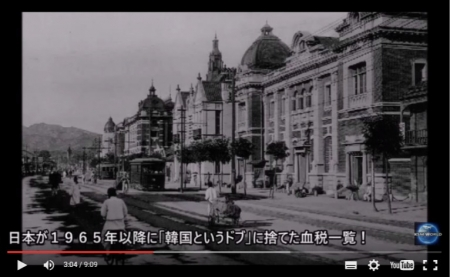 【動画】日本世論が『韓国にとって絶望的な本音』を暴露して炎上開始。既に韓国の寝言には飽き飽きしている 慰安婦問題 [嫌韓ちゃんねる ~日本の未来のために~ 記事No6367