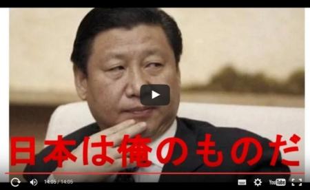 日本が中国の植民地に!中国爆買いの裏に額されている驚愕の実態!トマム買収の裏に隠れた中国の野望とは [嫌韓ちゃんねる ~日本の未来のために~ 記事No6373