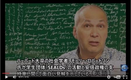 SEALDs28はカルト集団「バカの集まり」米国社会学者 モーリー・ロバートソン氏 [嫌韓ちゃんねる ~日本の未来のために~ 記事No6485