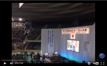 【動画】武道館・憲法改正1万人集会 なぜ放送しないのか? [嫌韓ちゃんねる ~日本の未来のために~ 記事No6536