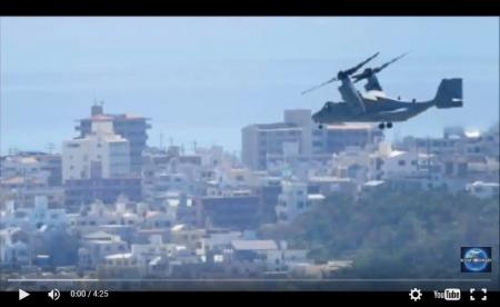 【動画】沖縄 飛行中の米軍オスプレイにレーザー照射し住宅街に墜落させようとした疑い 会社経営平岡克朗容疑者(56)を逮捕 [嫌韓ちゃんねる ~日本の未来のために~ 記事No6761