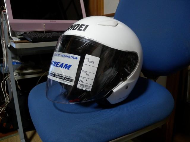 DSCN9950 (Custom)