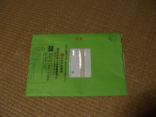 PB080001 (Custom) (2)