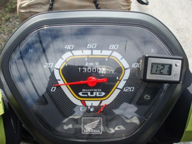 PB150005 (Custom)